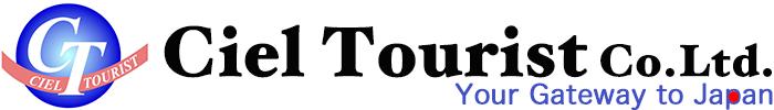 Ciel Tourist